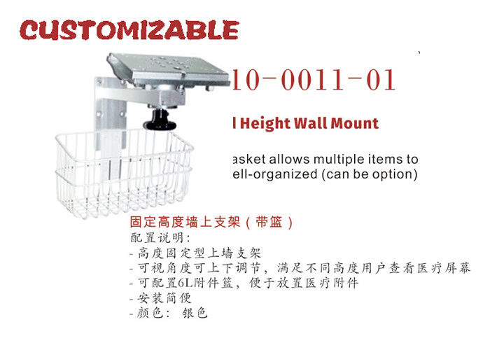 Wall Mount Medical Trolley Cart  ECG Machine Accessories Long Service Life
